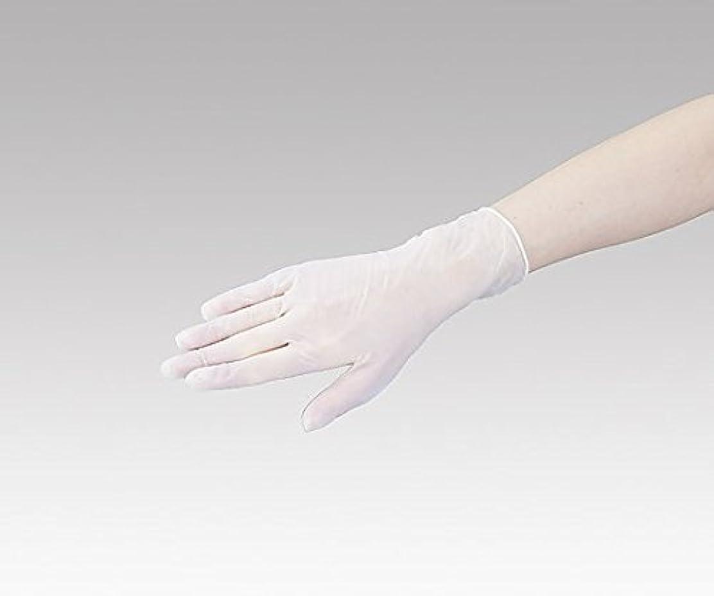 経済的見せますファッションナビス(アズワン)0-9867-01ナビロールプラスチック手袋L100入