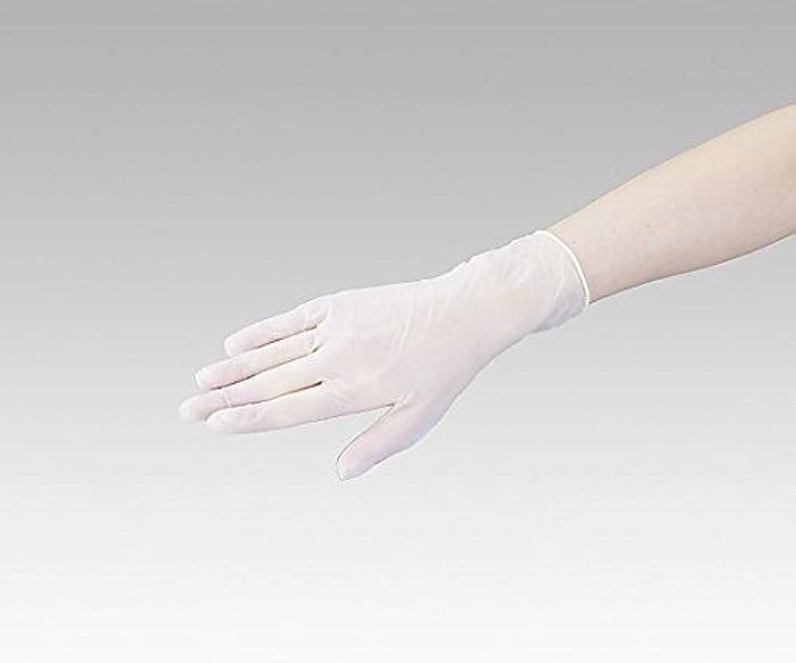 スカウトよく話される保険をかけるナビス(アズワン)0-9867-01ナビロールプラスチック手袋L100入