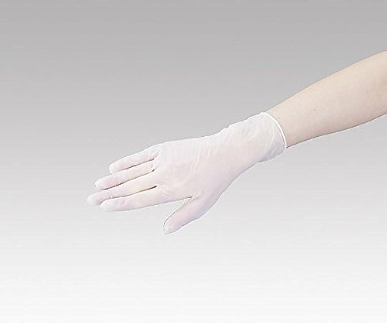事業ひどくカポックナビス(アズワン)0-9867-01ナビロールプラスチック手袋L100入