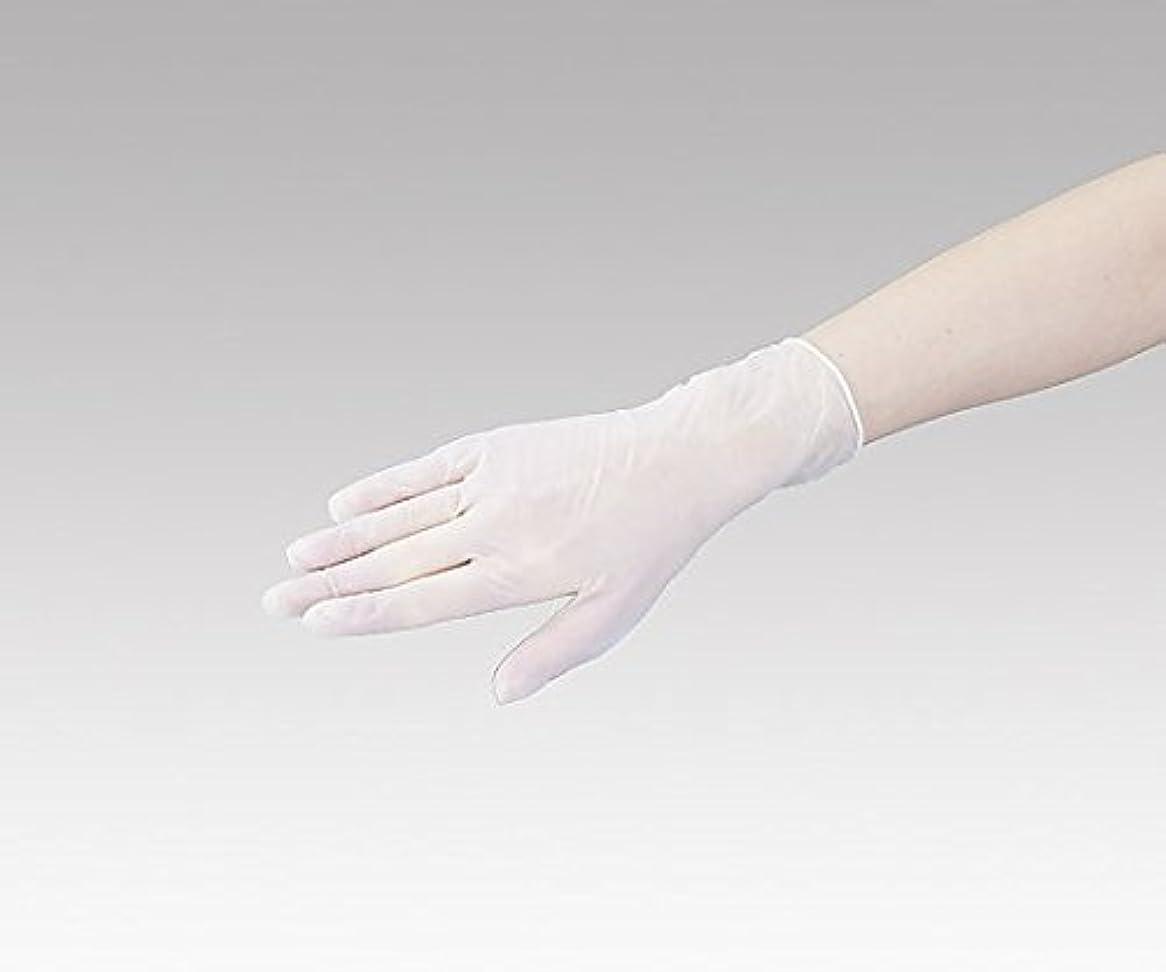 確認する限られた患者ナビス(アズワン)0-9867-02ナビロールプラスチック手袋M100入