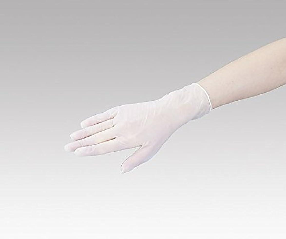 資金なしで安全ナビス(アズワン)0-9867-03ナビロールプラスチック手袋S100入