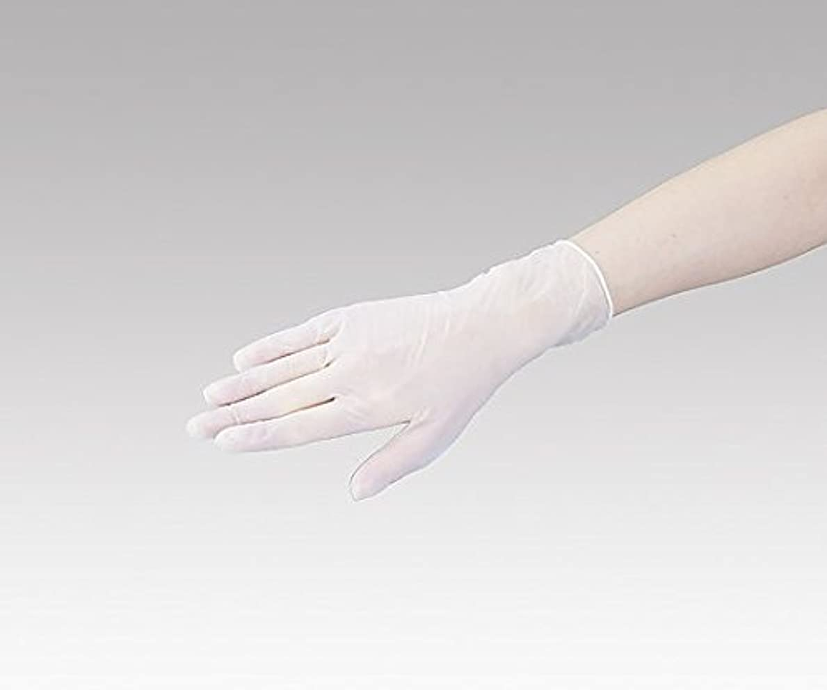 怖がって死ぬ手足失業ナビス(アズワン)0-9867-01ナビロールプラスチック手袋L100入