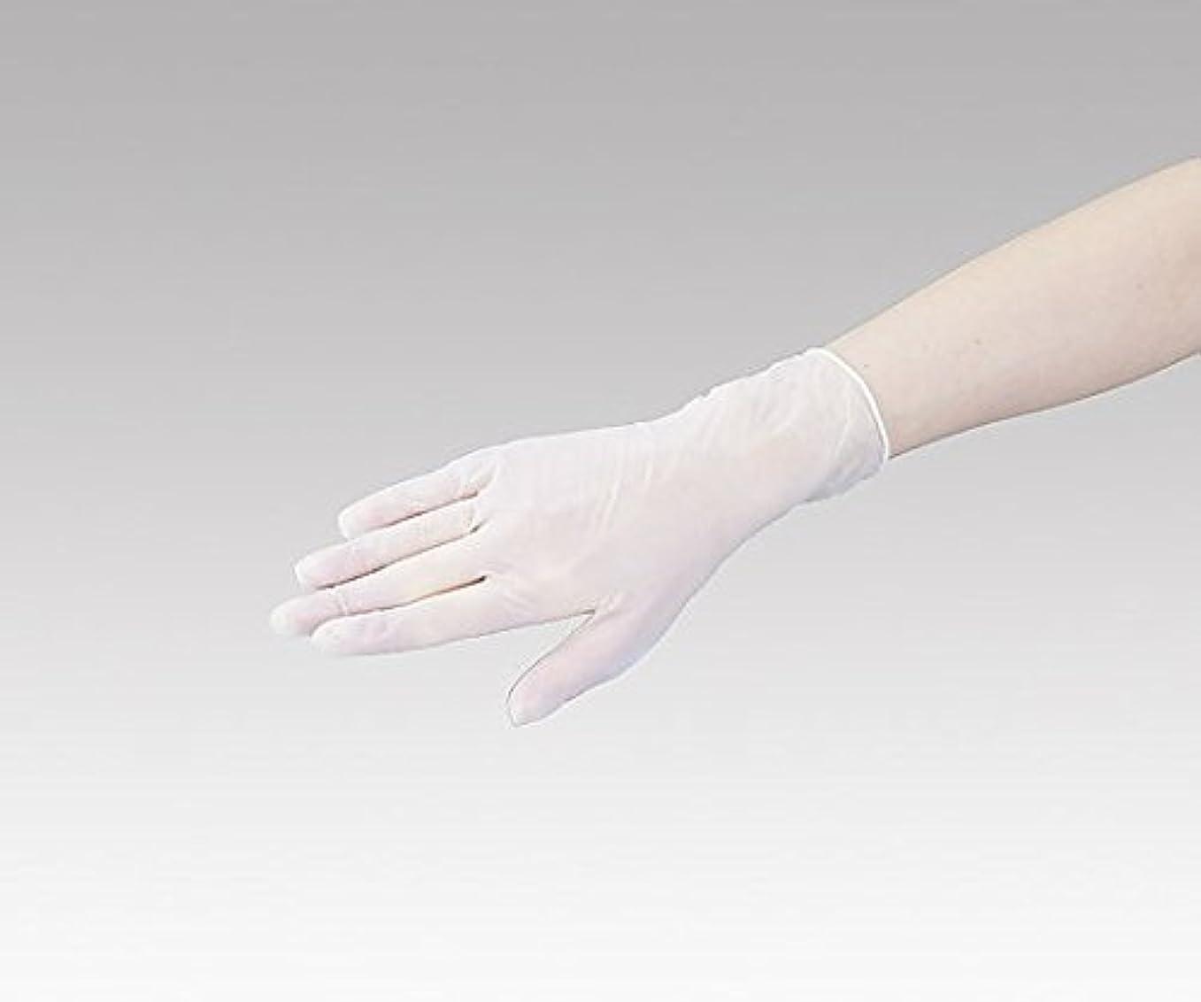 征服実施する狼ナビス(アズワン)0-9867-03ナビロールプラスチック手袋S100入