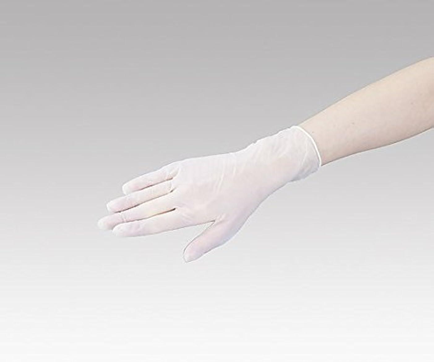 テスト冷ややかなコードナビス(アズワン)0-9867-02ナビロールプラスチック手袋M100入