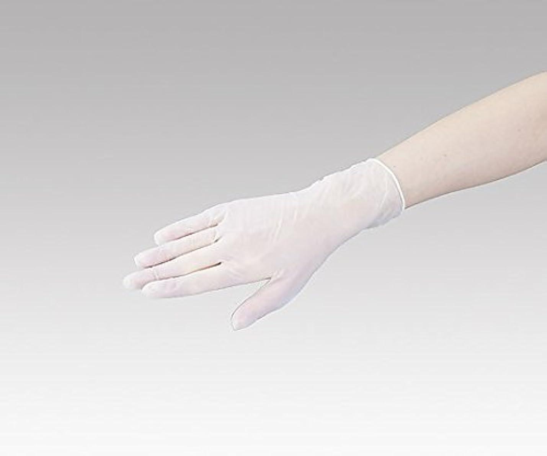 禁止節約するカバレッジナビス(アズワン)0-9867-02ナビロールプラスチック手袋M100入