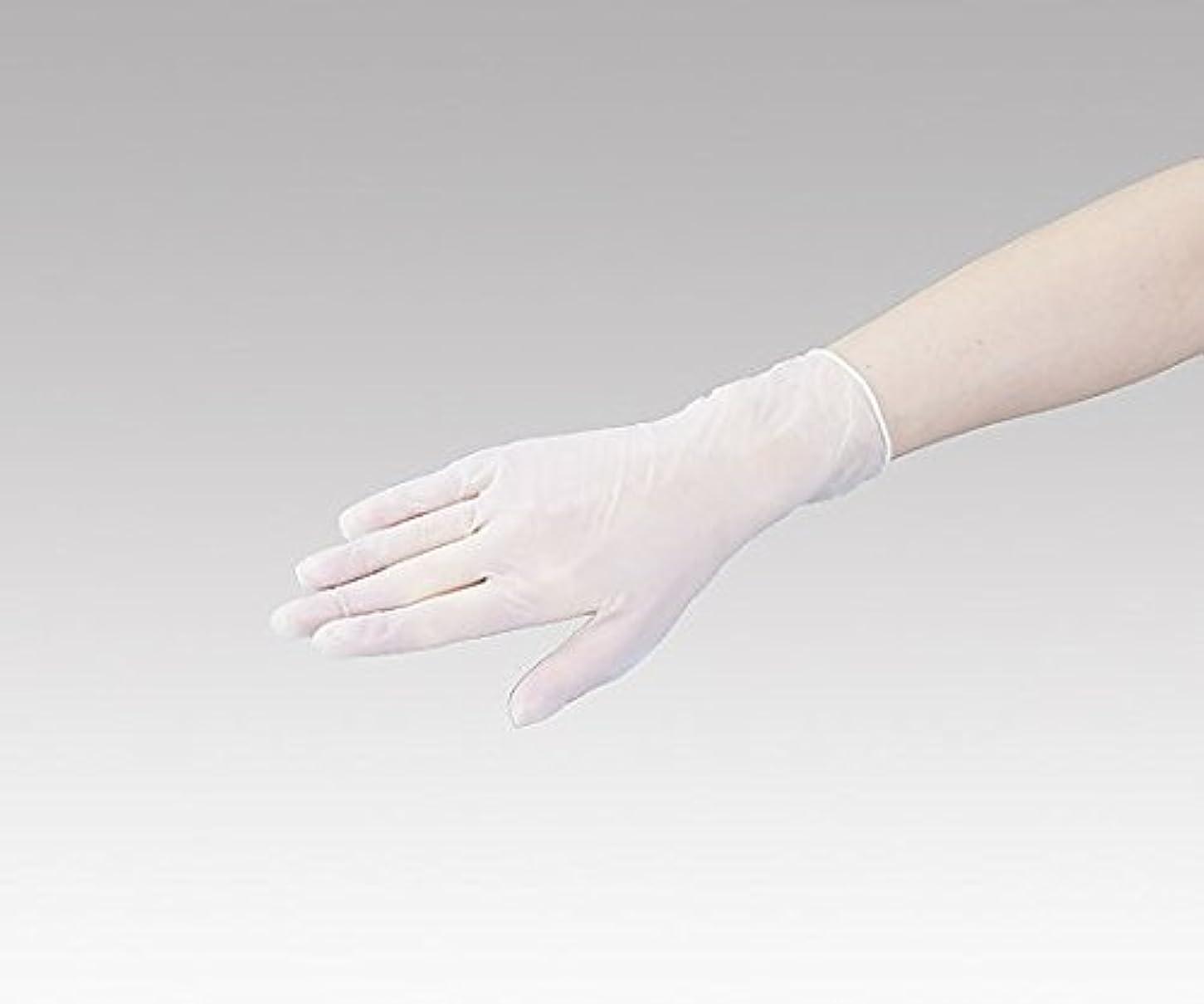 献身ブランクおなじみのナビス(アズワン)0-9867-03ナビロールプラスチック手袋S100入