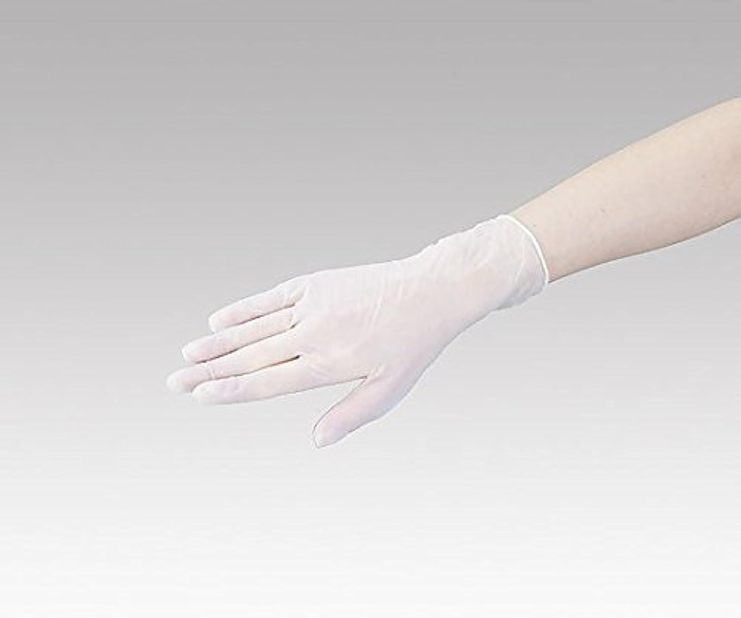 ペン部分的に犬ナビス(アズワン)0-9867-01ナビロールプラスチック手袋L100入