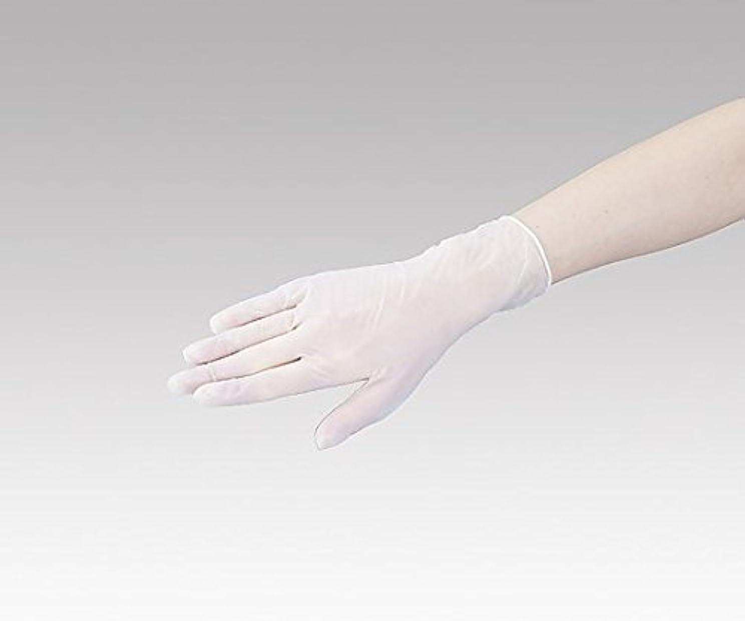 傾向があります効率的に水銀のナビス(アズワン)0-9867-02ナビロールプラスチック手袋M100入