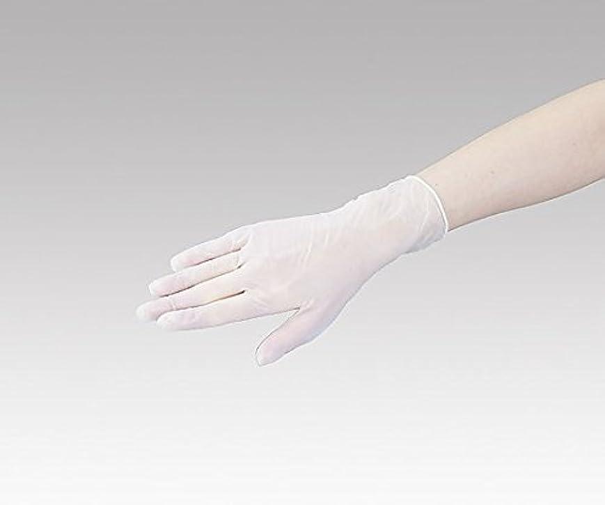 驚かす敬報酬のナビス(アズワン)0-9867-02ナビロールプラスチック手袋M100入