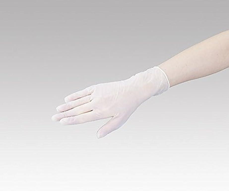 ライトニングパイプラインクアッガナビス(アズワン)0-9867-01ナビロールプラスチック手袋L100入