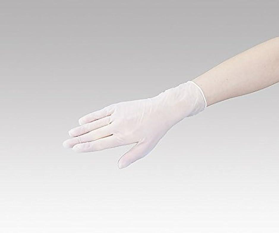 注釈キリスト教フォーマットナビス(アズワン)0-9867-01ナビロールプラスチック手袋L100入