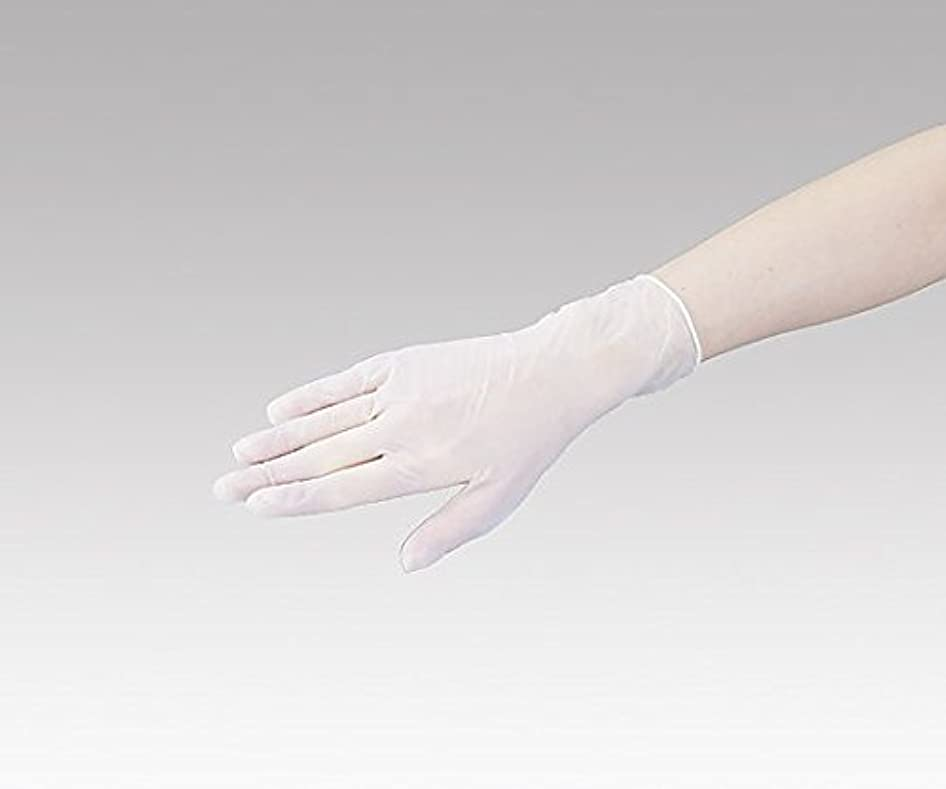 幅ローラー真っ逆さまナビス(アズワン)0-9867-03ナビロールプラスチック手袋S100入