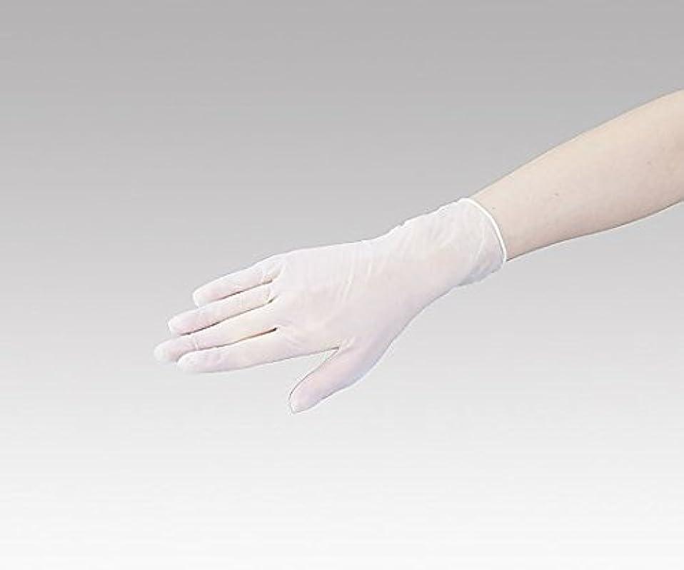刈る登場酸化物ナビス(アズワン)0-9867-02ナビロールプラスチック手袋M100入