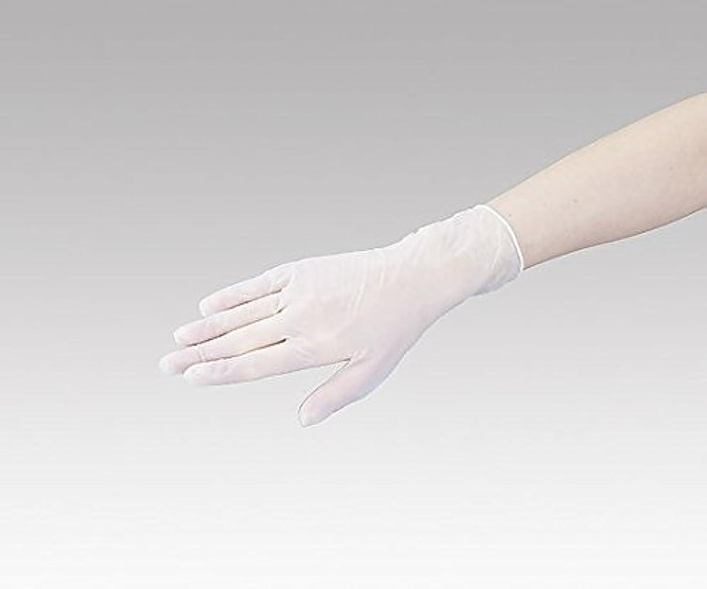 人柄クレデンシャルピルナビス(アズワン)0-9867-01ナビロールプラスチック手袋L100入