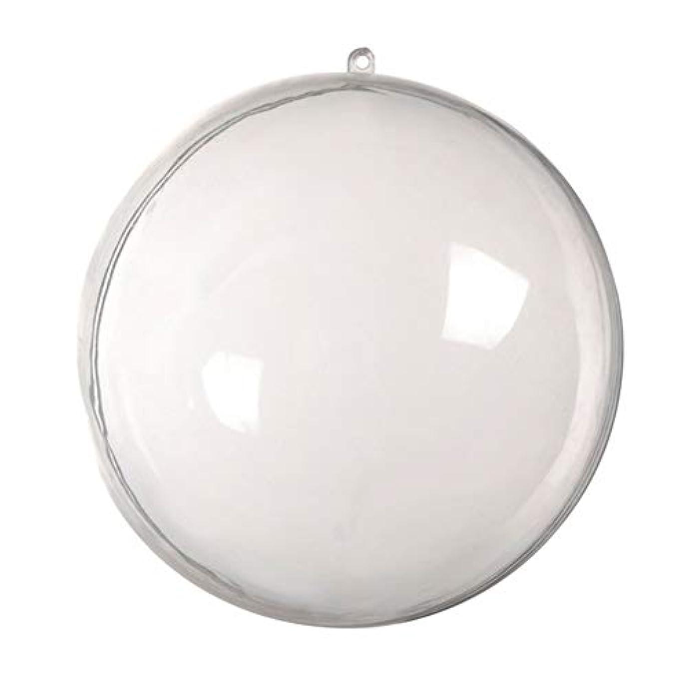 パーティション適合ますますアリガドクリアプラスチッククリスマスボール、クリア透明ボール、球充填クリスマスツリー飾りDIYクラフトつまらない飾り(5個)
