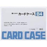(まとめ)ライオン事務器 カードケース 硬質タイプB4 PVC 1枚 【×20セット】 〈簡易梱包