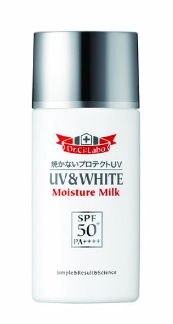 宣言する連想改善ドクターシーラボ UV&WHITEモイスチャーミルク50+ 60ml