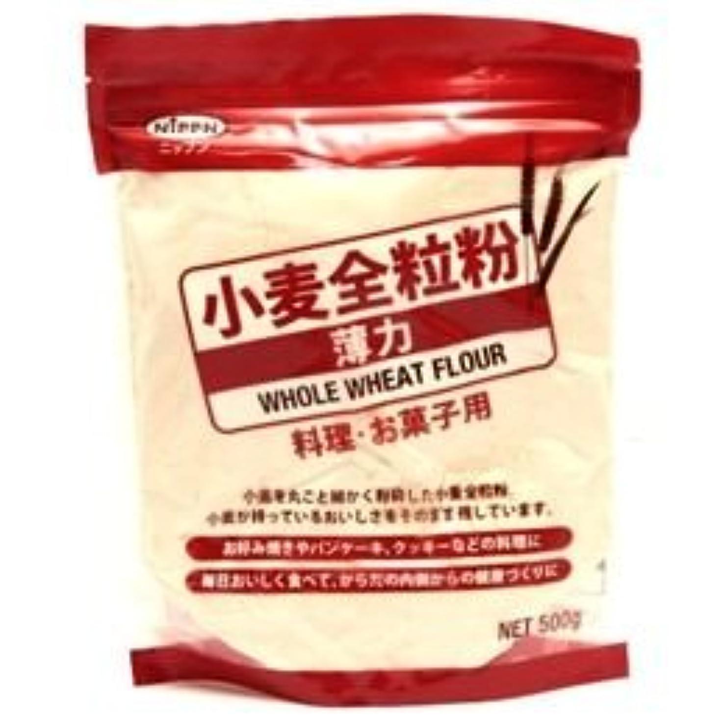 予想する夕方誇りに思う日本製粉 小麦全粒粉 500g