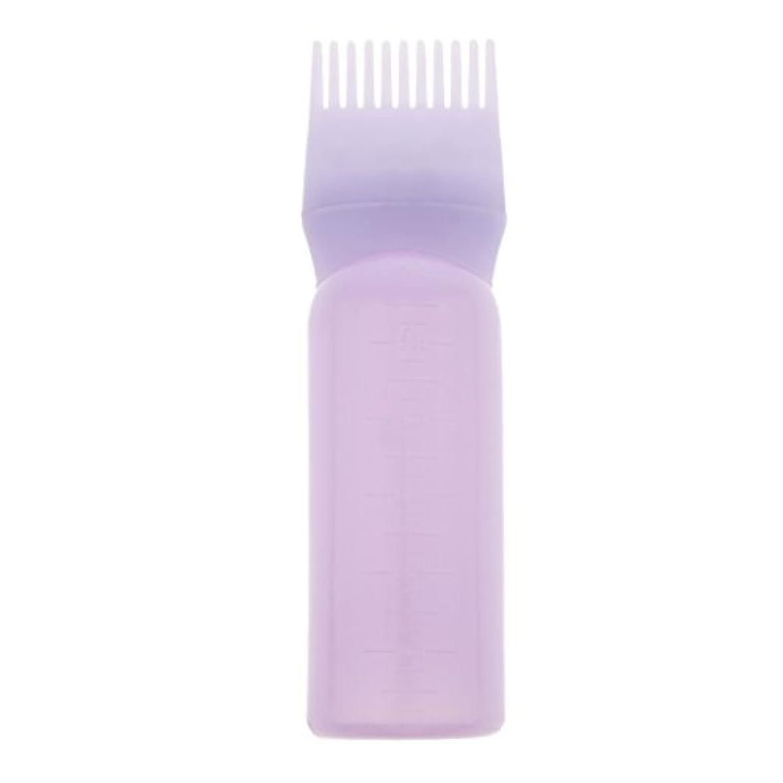 スラム街嫌がらせ創傷ルートコームヘアダイボトルアプリケーターサロンヘアカラーディスペンサーブラシ - 紫