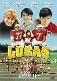 ルーカスの初恋メモリー [DVD]