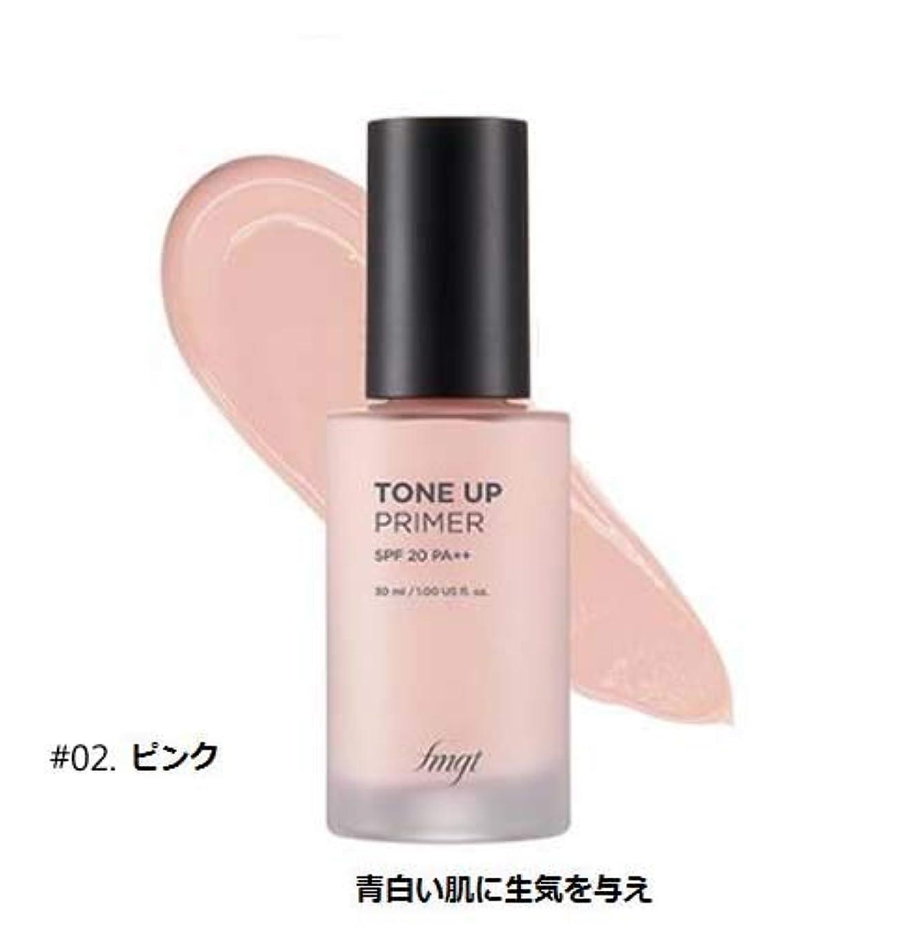 機知に富んだ狂信者ライター[ザ?フェイスショップ] THE FACE SHOP [トンオプ プライマー 30ml] (Tone Up Primer SPF20 PA++ 30ml) [海外直送品] (#02. ピンク)