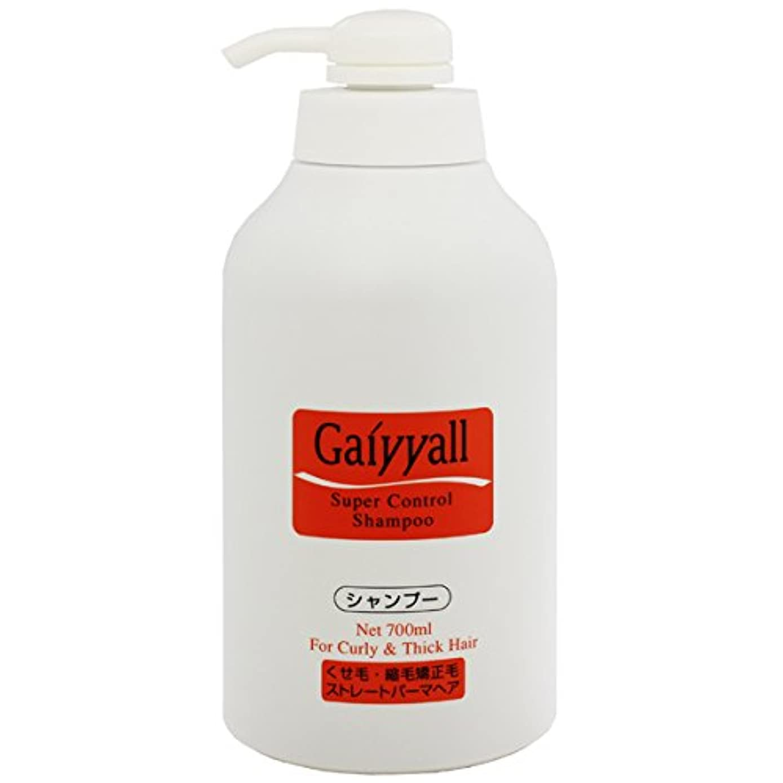 咳穏やかなすることになっているガイヤール スーパーコントロール シャンプーR 700ml