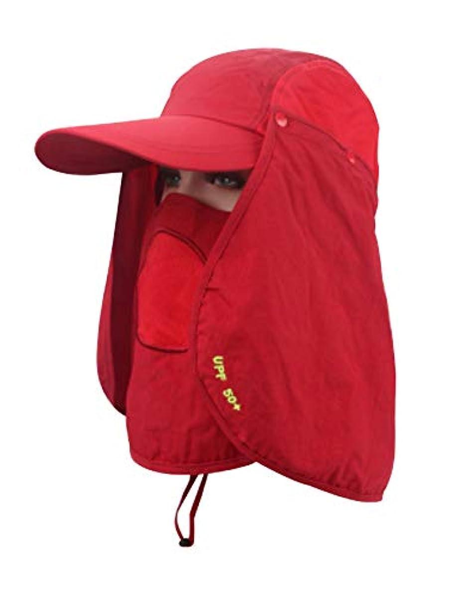 ドナウ川指標頬Jueshanzj 釣り UVカット 首まですべてをガード 通気性良好 帽子