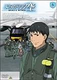 よみがえる空-RESCUE WINGS-mission 6[DVD]