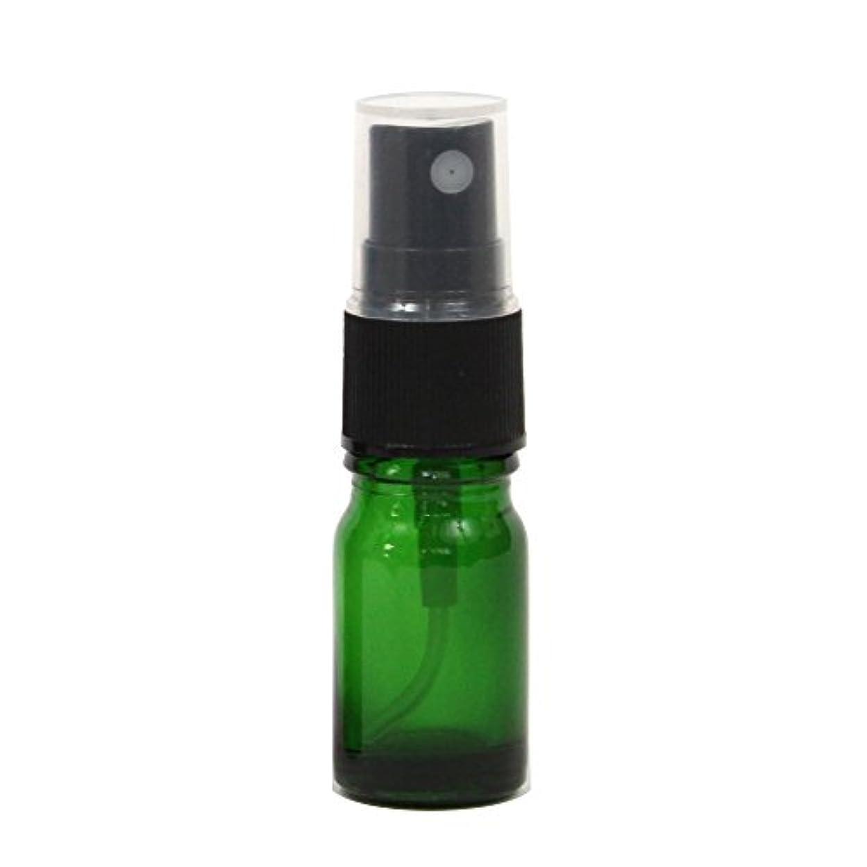 喪閃光人スプレーボトル ガラス瓶 5mL 遮光性グリーン ガラスアトマイザー 空容器