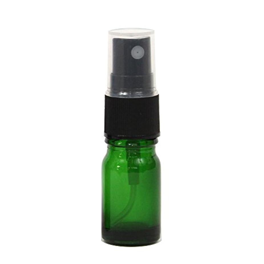 抵当真空溶融スプレーボトル ガラス瓶 5mL 遮光性グリーン ガラスアトマイザー 空容器