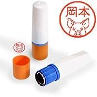 【動物認印】ブタ ミトメ2・子豚正面 ホルダー:オレンジ/朱色インク