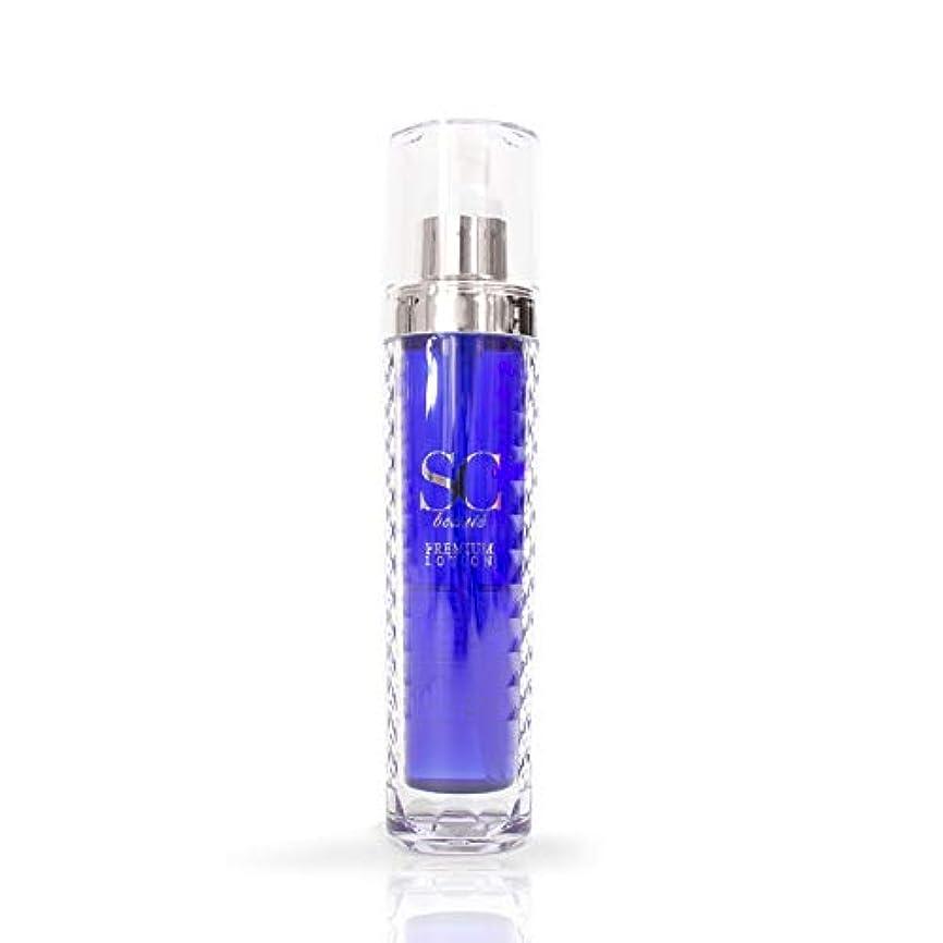 早める領収書ようこそSCボーテ プレミアムローション 化粧水 120ml 「皮膚再生医療」から誕生したヒト幹細胞培養液+海洋深層水+有効成分配合 (120ml)