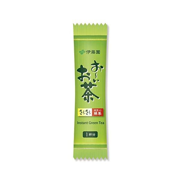 伊藤園 おーいお茶 さらさら緑茶の紹介画像12