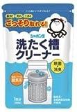 シャボン玉 洗たく槽クリーナー500g