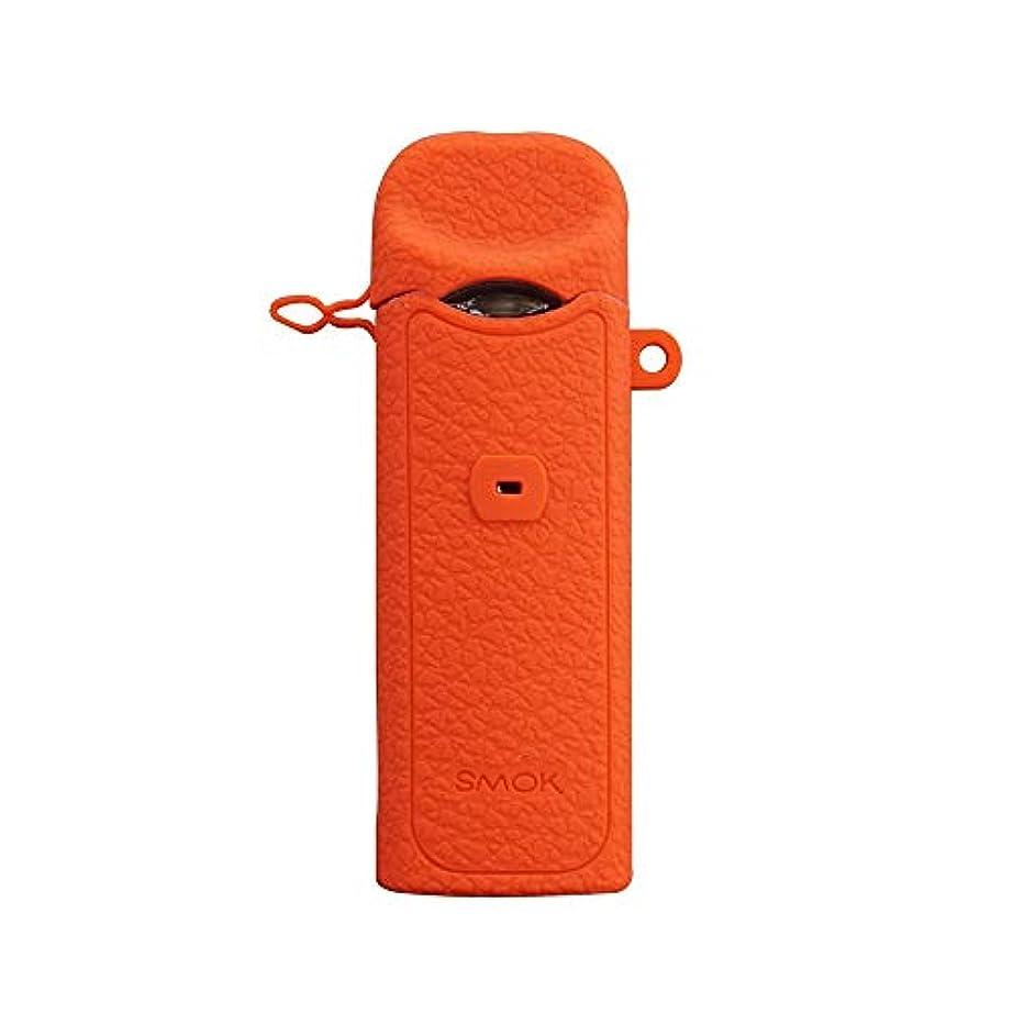 付ける翻訳者ハーネスSmok Nord kit Silicone Sleeve Accessories Nord Protective Case (Red)