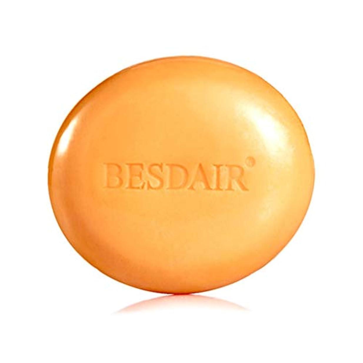 馬油石鹸 100g 保湿 栄養 オイルコントロール かゆみ対策 ダニ防止 手作り 石鹸 洗顔 入浴 シャンプー Cutelove