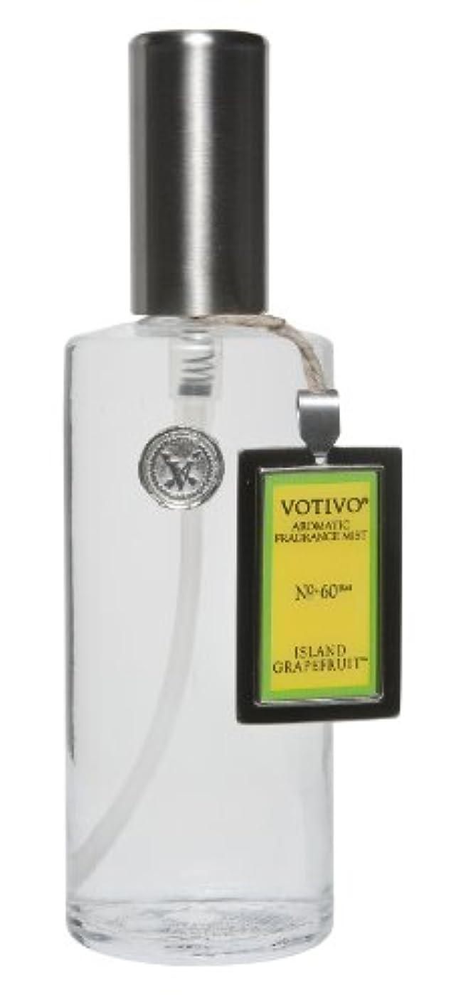 香ばしいエゴイズムヤギVOTIVO(ボーティボ) フレグランスミスト アイランドグレープフルーツ