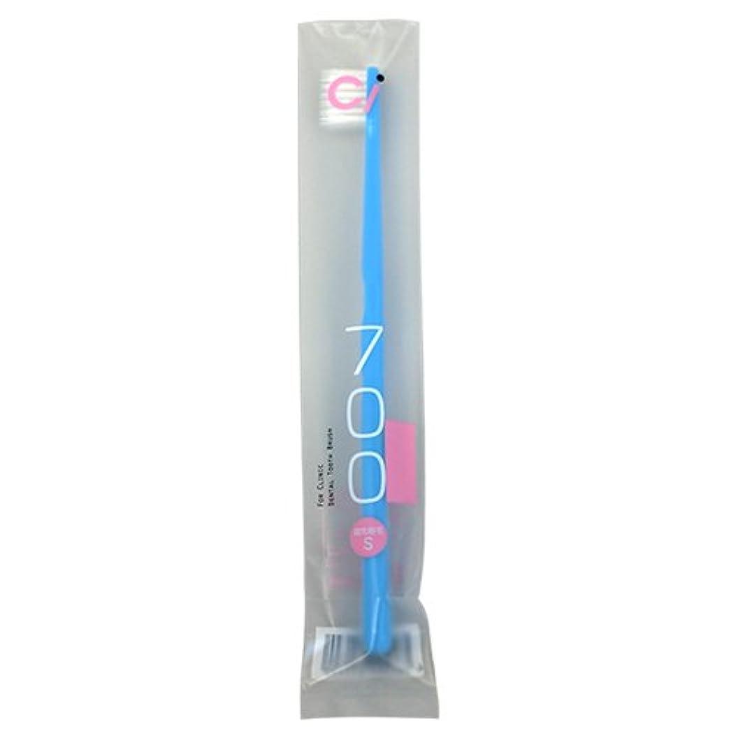 とげ科学的一握りCiメディカル Ci700 超先細 ラウンド毛 歯ブラシ 1本 (Sやわらかめ)ブルー