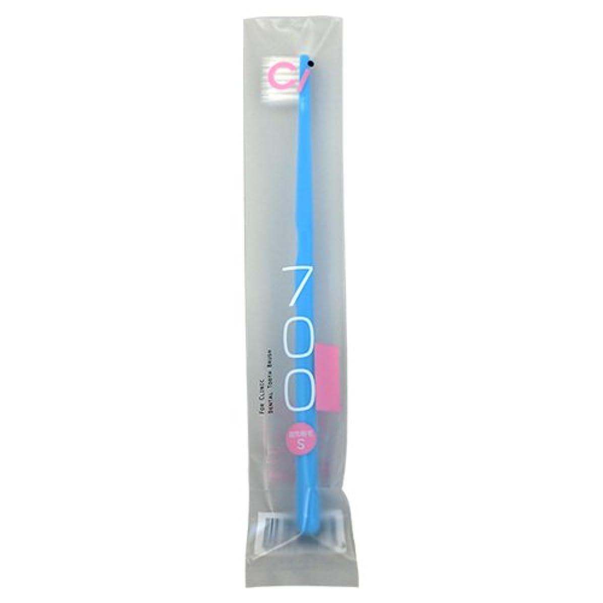 裸見かけ上樹木Ciメディカル Ci700 超先細 ラウンド毛 歯ブラシ 1本 (Sやわらかめ)ブルー