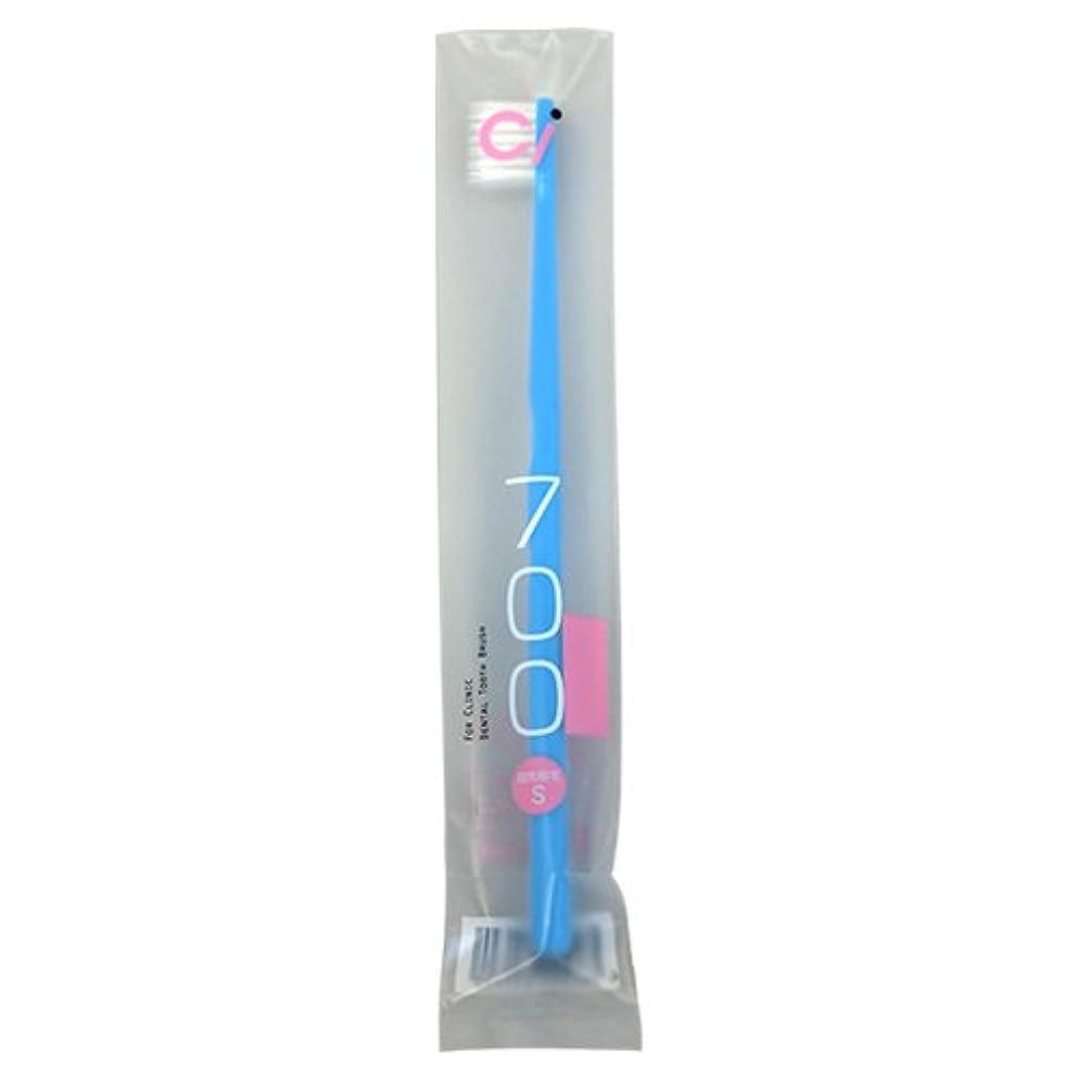 召喚する長方形普通のCiメディカル Ci700 超先細 ラウンド毛 歯ブラシ 1本 (Sやわらかめ)ブルー