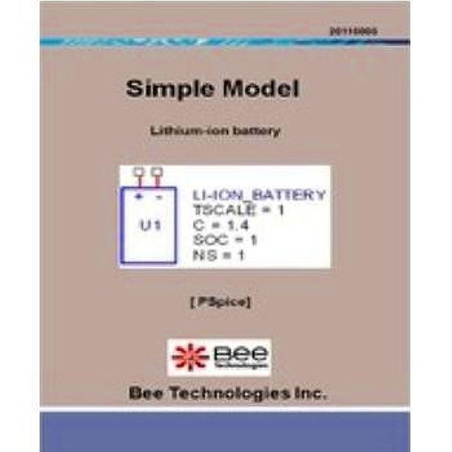 暴君平方渇きBee Technologies リチウムイオン電池モデル Pspice版 【SM-005】