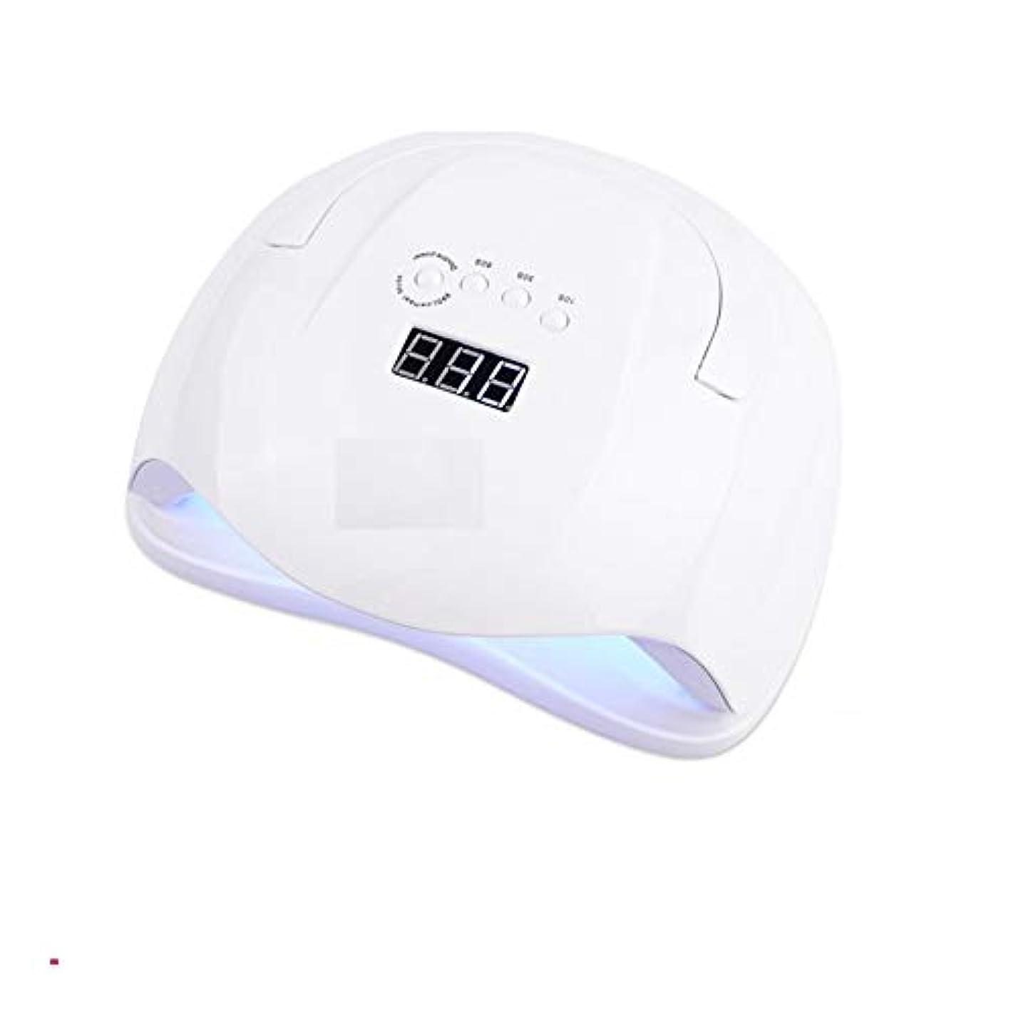 あいまいなハッチ痛みLittleCat 54WランプLEDセンサーライト光線療法ネイルマシンを乾燥させるためにポーランドのツールグルーネイル (色 : European standard circular plug)