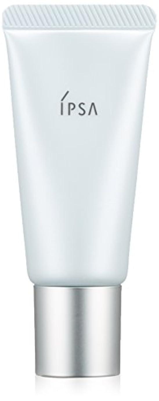 蒸し器試験コモランマイプサ(IPSA) コントロールベイス(ブルー)