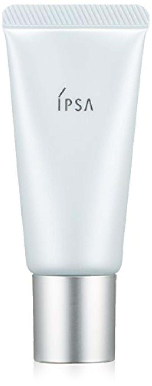 レッスン優しい皿イプサ(IPSA) コントロールベイス(ブルー)
