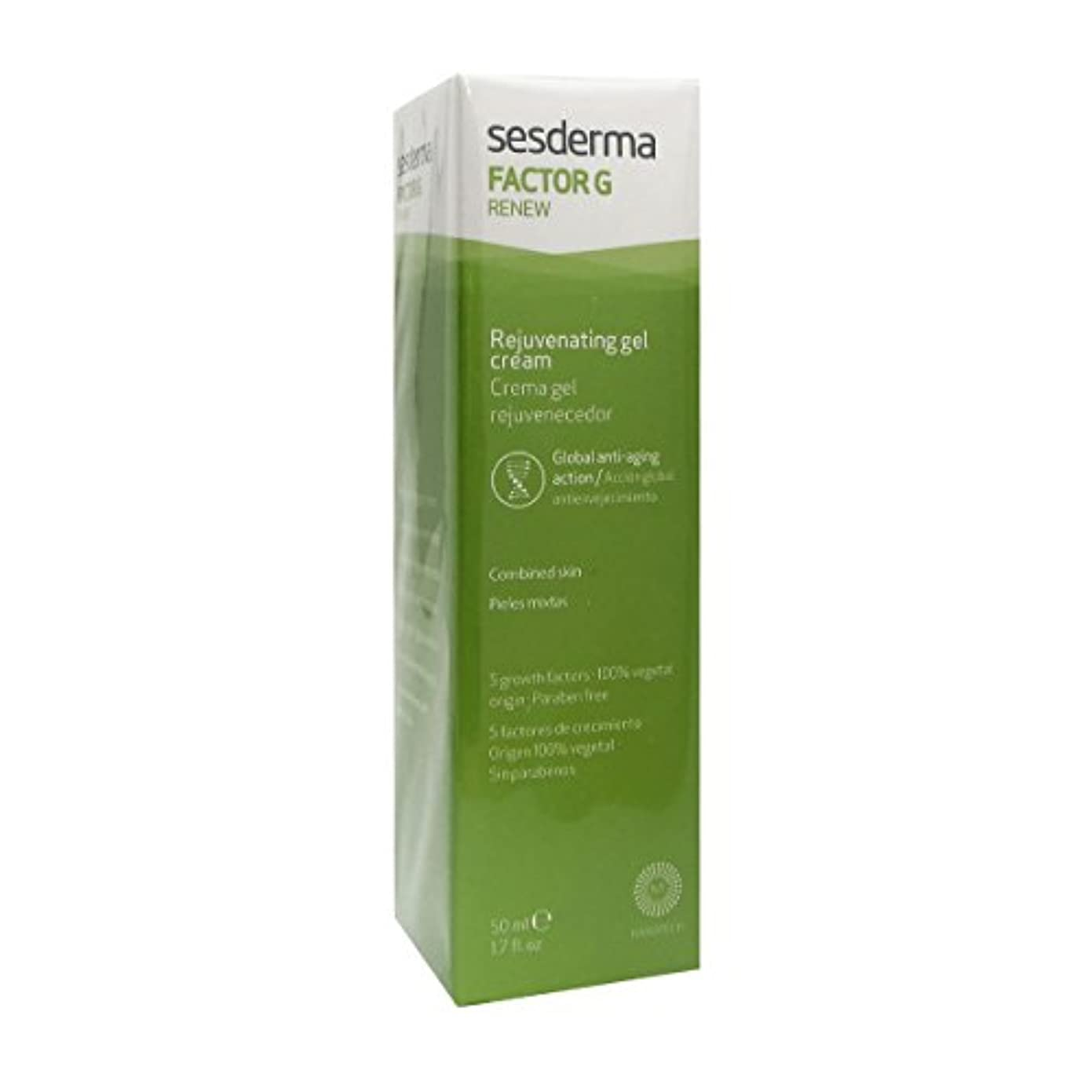 文販売員有名人Sesderma Factor G Renew Cream Facial Cream 50ml [並行輸入品]