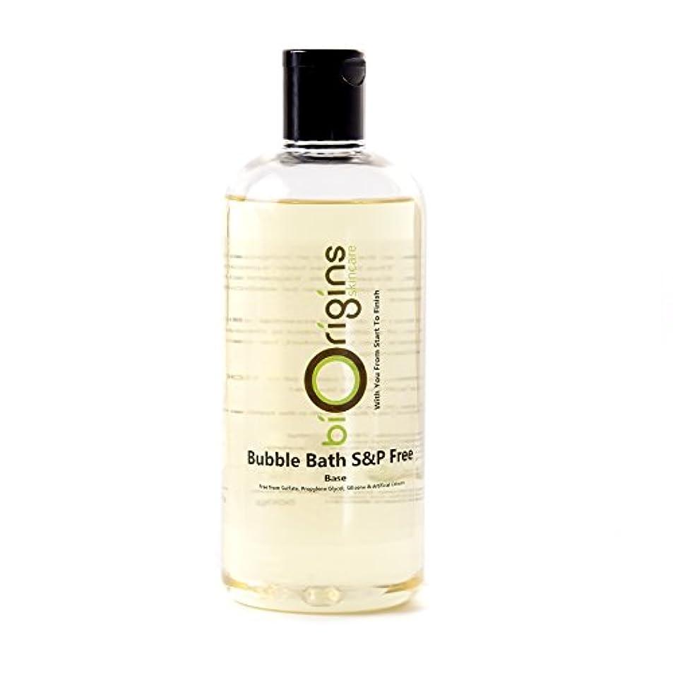 バズ学ぶ思慮深いBubble Bath Base - SLS & Paraben Free - 500g