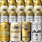 御中元 お中元 ビール 飲み比べ ギフト ビールセット 350ml 21本セット gift beer