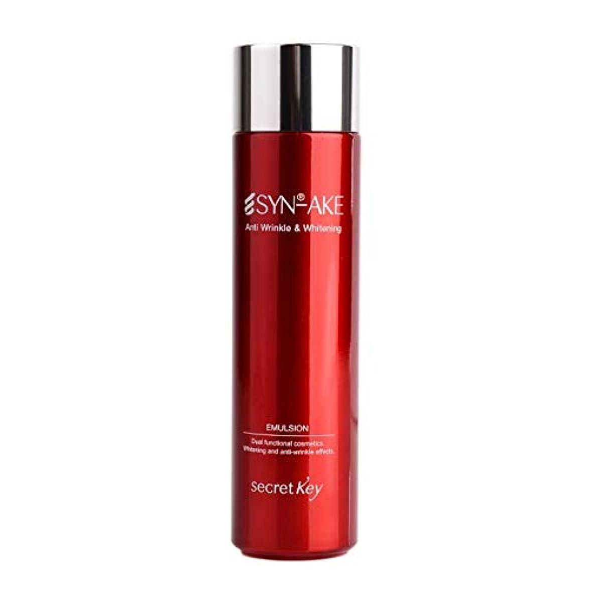 天邪魔光のSecret Keyシークレットキーシンアケアンチリンクルホワイトニングエマルジョン150ml韓国の人気化粧品ブランドの人気ローション水分補給肌の保湿乾燥