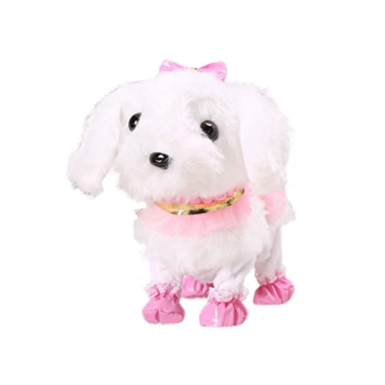 LIUFS-toys インテリジェントダイアログ 犬は子供のぬいぐるみ犬のシミュレーションを呼び起こします (色:白、サイズ:M )
