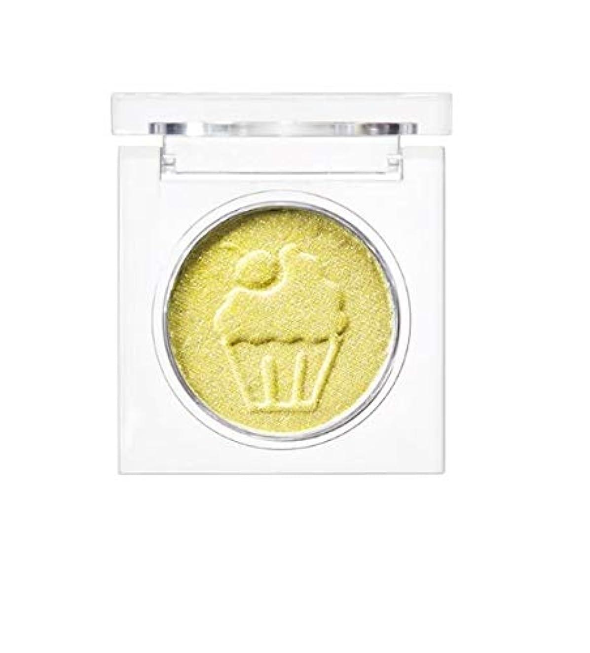 曇った拡大する浮くSkinfood 私のデザートパーティーアイシャドウ#G02ライムプリン / My Dessert Party Eyeshadow #G02 Lime Pudding [並行輸入品]